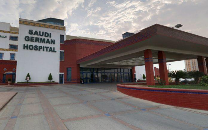 Saudi German Hospital, Riyadh